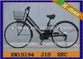 X-eb60 26'' 250w brushless motor elétrico chopper bicicletas para venda com sensor de torque