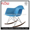 Diseñoitaliano de plástico silla/relajarse silla mecedora