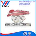Logo Plásticos y productos / muebles logo / placa de identificación / número / aire acondicionado / logo equipaje