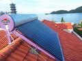 EJALER SOLAR calentadores solares de agua