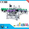Todo el adhesivo máquinadeetiquetado( dy820)