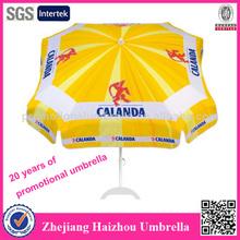 calanda 200cm grandes de color amarillo umbrela sombrilla cuadrados