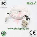 Controlador de dos colores tpe. Cable de datos USB con forma de fideo plano