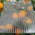 Foshan tonon 4x8 d'épaisseur. lexan bayer pc tôle de toiture transparente