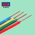 2.5mm precio de cable eléctrico