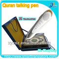 كتاب قراءة القرآن القلم الإلكترونية القرآن الرقمية القرآن القلم القارئ MP3 القرآن الكريم القلم ل M9
