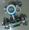 china compacto de tipo electromagnético sanitario del agua potable del medidor de flujo con un bajo costo