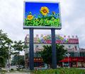 Al aire libre p10 p12 p16 mando a distancia consolador, digital de vallas publicitarias