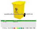 Cubo de la basura médica 100L