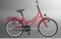 pulgadas 20 nuevo estilo baratos bici de la ciudad de china