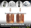 400l machine de fabrication de bière en acier inoxydable/cuivre rouge utilisé pour brewpubs, hôtel, restaurant