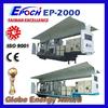 /p-detail/Mobile-syst%C3%A8me-de-purification-de-biohazard-oxy-g%C3%A9n%C3%A9rateur-d-hydrog%C3%A8ne-hho-500003227772.html