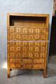Pequeño armario de madera muebles para el hogar sala de estar armario