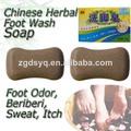 Soins des pieds bain de pieds yangming soap enlever l'odeur de pied, le béribéri, démangeaisons