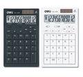 Calculadora clave PC 1251