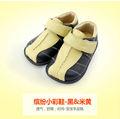 2014 zapatos de cuero mayorista