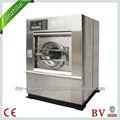 Cantidad de alta del hospital barrera lavadora industrial extractor para la venta( ce& bv iso)