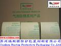 VCI antioxidante papel de embalaje para la protección de metales