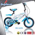accesorios de bicicleta en Tiancheng compran directamente de la fábrica de China