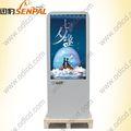 Shenzhen piso permanente sol legible quiosco al aire libre LCD