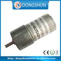 DS- 27RS370 12v eléctrica del motor con engranajes de reducción