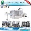 el precio de fábrica completa de la máquina para hacer agua potable