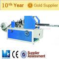 Automático de pañuelos de papel que hace la máquina( mh- 210)