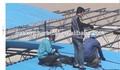 cpvc azulejo de onda para el techo