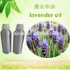 /p-detail/Aceite-esencial-de-lavanda-100-puro-y-natural-300004448004.html