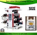 YT-2600 precios de las máquinas de impresión de la camiseta/impresión precio de la máquina
