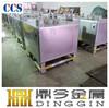 /p-detail/1000l-de-acero-inoxidable-tanque-de-ibc-para-el-almacenamiento-de-productos-qu%C3%ADmicos-o-el-transporte-300002140404.html