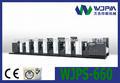 Semi-Rotary Label máquina de impresión offset WJPS-660