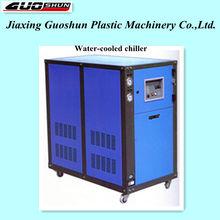 tipo refrigerado por agua refrigeradores industriales 15hp enfriador de agua