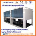 china fabrico de refrigeração ar refrigerador de plantas