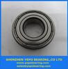 /p-detail/SKF-6004ZZ-Rodamiento-de-bolas-300004680014.html