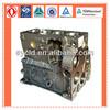 /p-detail/cummins-partes-del-motor-cummins-motor-4bt-bloque-de-cilindros-c3903920-300001392014.html