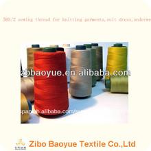 50s/2 100% de coser de poliéster hilo para tejer prendas de vestir, vestido de traje, ropa interior