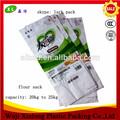 2014 fabricante de trigo harina de maíz bolso saco de harina