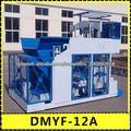 2014 nuevo diseño ladrillo hueco precio maquinaria DMYF-12A