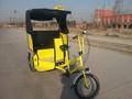 triciclo eléctrico