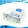 /p-detail/lt21e-semi-automatizado-analizador-de-bioqu%C3%ADmica-300004452314.html