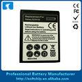 Batería 1750mAh para Samsung i9100