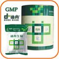 caliente venta de ciprofloxacino lactato soluble en polvo de la medicina para el cerdo