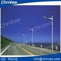 5 años de garantia luz solar LED Solar Street Light / LED luz de calle lista de precios