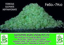 técnico de grado de sulfato ferroso