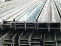 ASTM A36 Viga estructural de aceros
