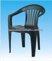 sillas del bar sillas de cafeteria