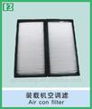 filtro de aire acondicionado para komatsu cargadora