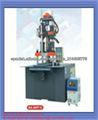 máquina de inyección vertical de pvc 85tons