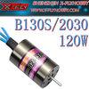 /p-detail/B130S-2030-120W-1-18-del-rc-del-helic%C3%B3ptero-del-coche-Inrunner-de-motor-sin-escobillas-300000129134.html